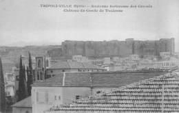 D.18-3057 : TRIPOLI-VILLE. SYRIE  ANCIENNE FORTERESSE DES CROISES. CHATEAU DU COMTE DE TOULOUSE. - Syria