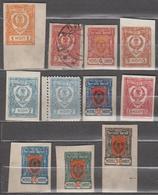 Russia 1921 Mi# 26-35 Far Eastern Republic (Chita) MNH * */ MH */ Used - Siberia Y Extremo Oriente