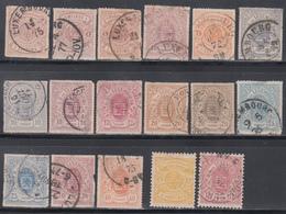 1865 - 1880 Lote De Sellos, - 1859-1880 Armoiries
