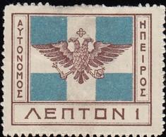 EPIRUS - Scott #15 Flag Of Epirus / Mint H Stamp - Europe (Other)