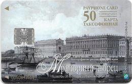 Russia - Sankt Petersburg Taxophones - 100 Yrs Of Russian Museum (Petrov-Vodkin) - 50U, Exp.31.05.1999, 20.000ex, Used - Rusia