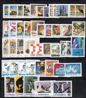 YUG1986 - YUGOSLAVIA 1986, L'annata Di Commemorativi Senza BF : Composizione Come Da Scan ***  MNH - Jugoslavia
