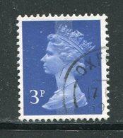 GRANDE BRETAGNE- Y&T N°610a)- Oblitéré - 1952-.... (Elizabeth II)