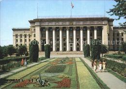 72251066 Almaty House Of Soviet Almaty - Kazakhstan