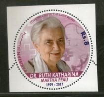 Pakistan 2017 Ruth Katharina Martha Pfau Odd Shaped Stamp MNH # 2942 - Pakistan
