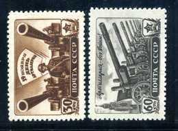 1945 URSS SET * - 1923-1991 URSS