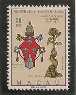Macau Portugal China Chine 1967 - Cinquentenário Das Aparições De Nossa Senhora Em Fatima - MNH/Neuf - Neufs