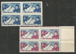 4x DPR KOREA - MNH - Space - Astronauts - Space