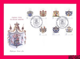 TRANSNISTRIA 2018 Heraldry Coats Of Arms Crests Of Outstanding Noble & Princely Families Of Russia Empire FDC - Covers