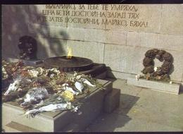Sofai - Das Denkmal Des Unbekannten Soldaten - Formato Grande Non Viaggiata – E 7 - Russia