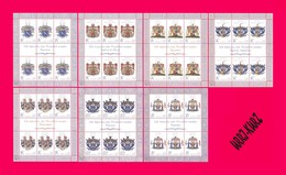 TRANSNISTRIA 2018 Heraldry Coats Of Arms Crests Of Outstanding Noble & Princely Families Of Russia Empire 7 M-s MNH - Stamps