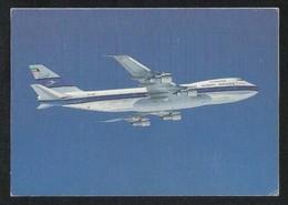 Kuwait Airways Picture Postcard Boeing 747  Airplane View Card - Koweït