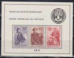 1960  YVERT Nº 32  /**/ - Bloques 1924 – 1960