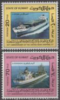 KOWEIT - 10e Anniversaire De La Compagnie United Arab - Kuwait