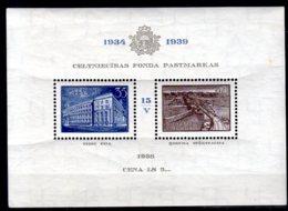 1939 Latvia - 5 Years Of Pres. Ulmanis (II) - MS With Water Signs - Mi B 2 Y - MNH**  KW 105 - Lettland