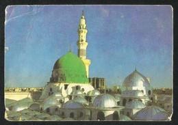 Saudi Arabia Pilgrimage Card Picture Postcard Holy Mosque Medina  Madina View Card  AS PER SCAN - Arabie Saoudite