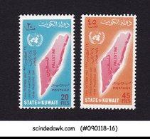 KUWAIT - 1967 UNITED NATIONS DAY / ARAB PALESTINE DAY - 2V - MNH - Kuwait