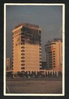 Kuwait Picture Postcard Airways Building View Card - Kuwait