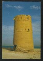 United Arab Emirates UAE Sharjah Picture Postcard Al Khan Fort Sharjah View Card - Dubai