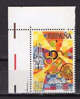 SPAIN - 1990 Youth Stamp Design Contest  M133 - 1931-Hoy: 2ª República - ... Juan Carlos I