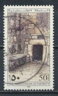 °°° PALESTINA PALESTINE - YT 36 - 1995 °°° - Palestina