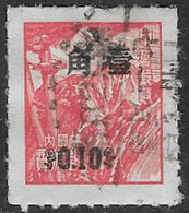 China (Taiwan) SG243 1956 Definitive 10c On (-) Good/fine Used [38/31471/8D] - 1945-... Republic Of China