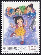 China 2017-13 (6-6)T Children's Games -- Hopscotch, Cat, Mint (1V) - Katten