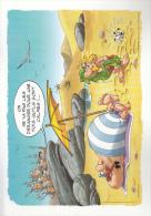 Magnifique Serigraphie 30x21 Cm Asterix Fete De La Bd Parasol Jaune Limite A 10000 Ex - Sérigraphies & Lithographies