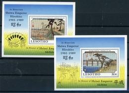 Lesotho MiNr. Block 60-61 Postfrisch/ MNH Asiatische Kunst (Ku740 - Lesotho (1966-...)