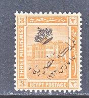 EGYPT  80   *   1922  Issue - Égypte