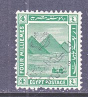 EGYPT  81  Perf  Fault   *   1922  Issue - Egypt