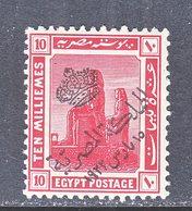 EGYPT  83     *   1922  Issue - Egypt