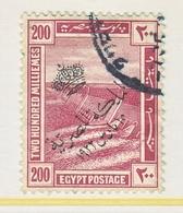 EGYPT  91     (o)   1922  Issue - Egypt