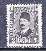 EGYPT  129    (o)   1927-37  Issue - Egypt