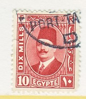 EGYPT  136  Type  II   Second  Print    (o)   1927-37  Issue - Egypt