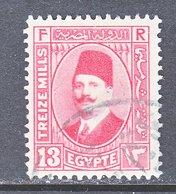 EGYPT  138   (o)   1927-37  Issue - Egypt