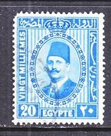 EGYPT  143   (o)   1927-37  Issue - Egypt