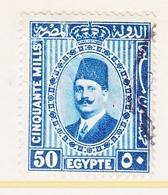EGYPT  145   (o)   1927-37  Issue - Egypt