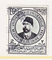 EGYPT  178   (o)   1934  Issue - Egypt