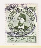 EGYPT  187   (o)   1934  Issue - Egypt