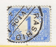 EGYPT  J 17  (o)   Wmk.  119   Crescent  Star1889  Issue - 1866-1914 Khedivate Of Egypt