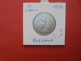 RUSSIE 50 KOPEKS 1924 ARGENT - Russia