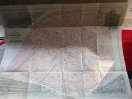 Plan De Paris à Ruban Indicateur Des Magasins Du Bon Marché - Mappe