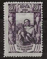 Russie 1939 N° Y&T :   722. ** - 1923-1991 URSS