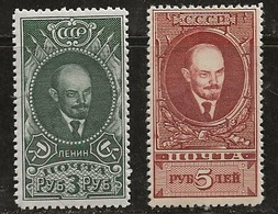 Russie 1939 N° Y&T :   738 Et 739 ** - 1923-1991 URSS