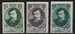 Russie 1939 N° Y&T :   749 à 751 ** - 1923-1991 URSS