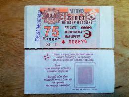 Transport Ticket From Belarus Minsk City Bus  75kop. - Bus