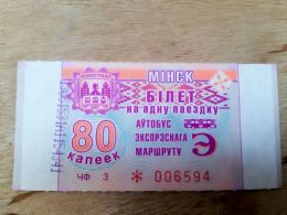 Transport Ticket From Belarus Minsk City Bus  80kop. - Bus
