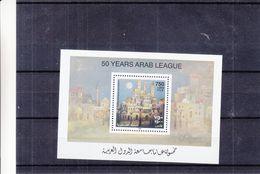 Palestine - Yvert BF 2 ** - MNH - 50 Ans De Ligue Arabe - Palestine