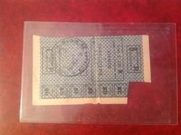 Ticket De Rationnement 1942 Mairie De LaPalud Boucherie - Cachets Généralité
